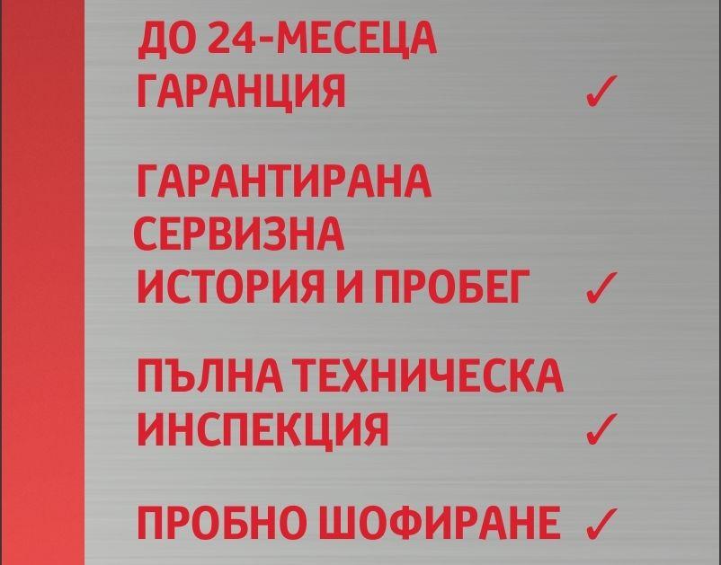 toyota auto ltd bulgaria stand red