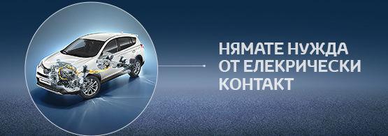 toyota hybrid usp 3 tcm 3039 662403