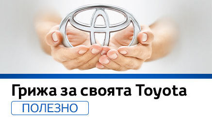 news care toyota