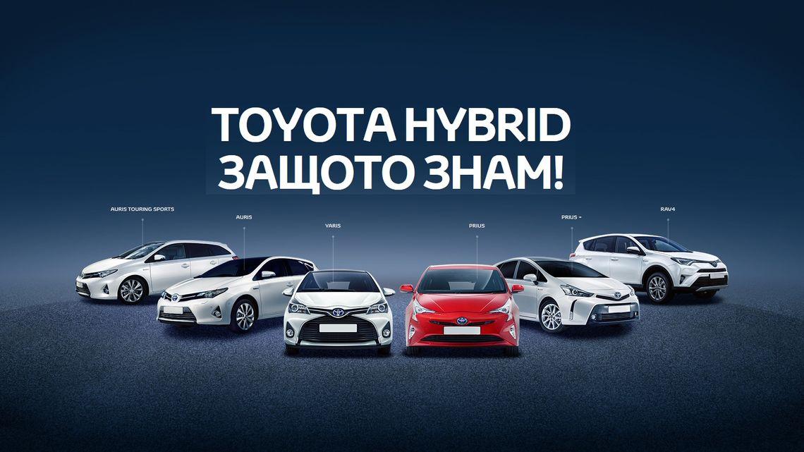 toyota hybrid3 tcm 3039 662055 3
