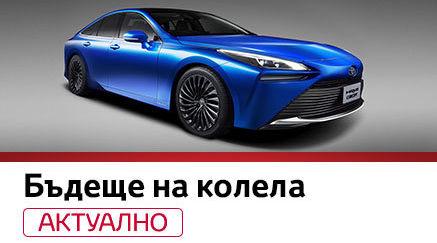 news - Toyota Mirai